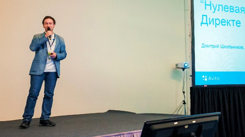 Конференция CyberMarketing-2015. Дмитрий Школьников