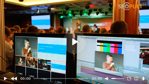 Конференция CyberMarketing-2014. Андрей Калинин