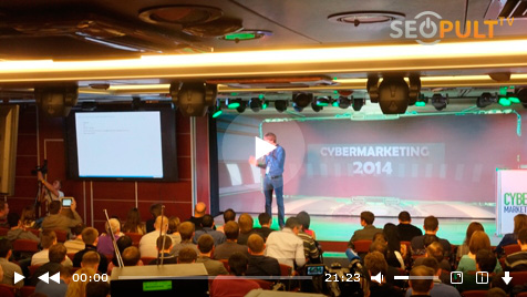 Конференция CyberMarketing-2014. Константин Леонович