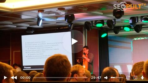 Конференция CyberMarketing-2014. Михаил Сливинский